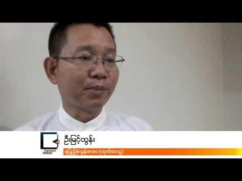 Burma Urged to Take Digital Platform for Literary and Media