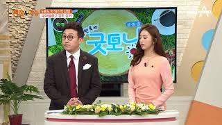 [교양] 김현욱의 굿모닝 331회_180119 - 친딸 질식사시킨 50대 부부…