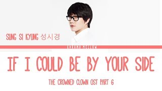 Sung Si Kyung If I Could Be By Your Side The Crowned Clown OST Part 6 Lyrics Han Rom Eng.mp3