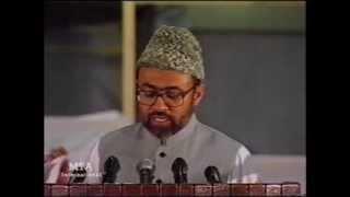 Urdu Speech: Holy Prophet (saw) as Ruler