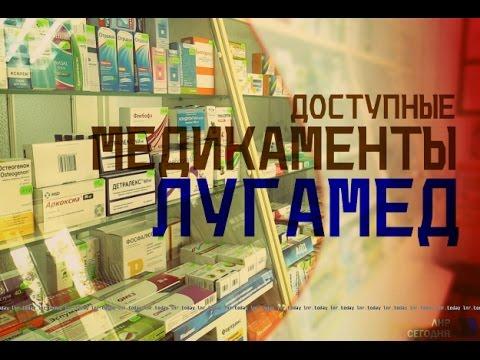 Как живется сахарному диабету в государстве российском?