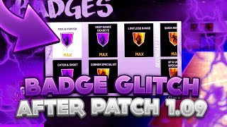 NEW NBA 2K19 BADGE GLITCH  AFTER PATCH 1.09 NBA 2K19 MAX BADGES IN 45 MINUTES!!
