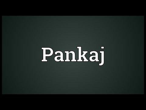 Pankaj Meaning