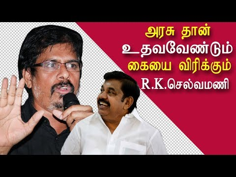 Kamal and rajinikanth have no power rk selvamani FEFSI, news tamil tamil live news tamil news redpix