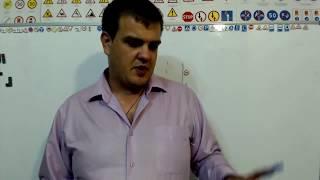 Тема 1: общие положения и термины