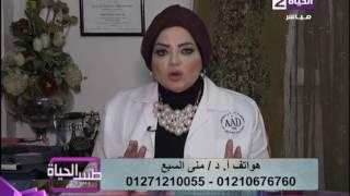 طبيب الحياة - أ. د/ منى السبع عضو الأكاديمية الأمريكية للجلد والتجميل - إستخدام الخيوط لتجميل الوجه