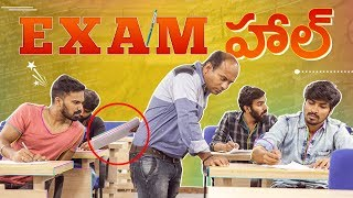 College Life EP -1 | Exam Hall | Rey 420
