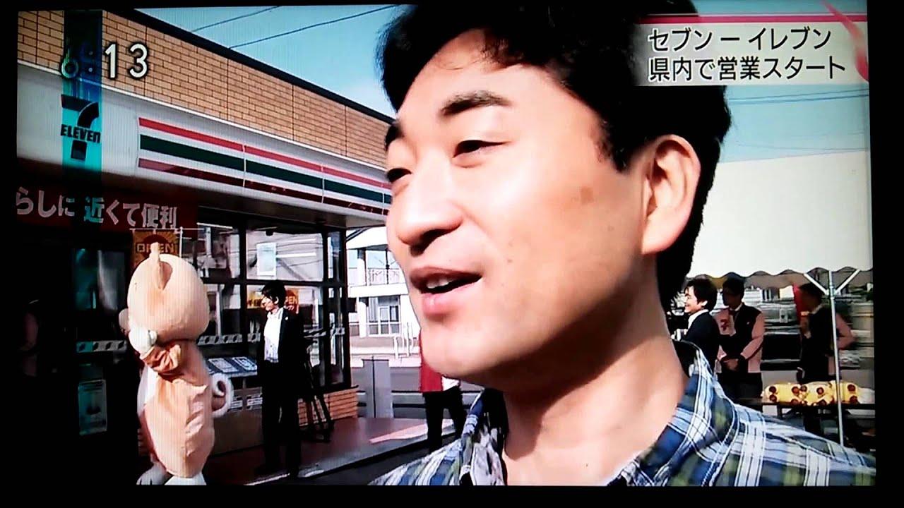 ニュース nhk 秋田
