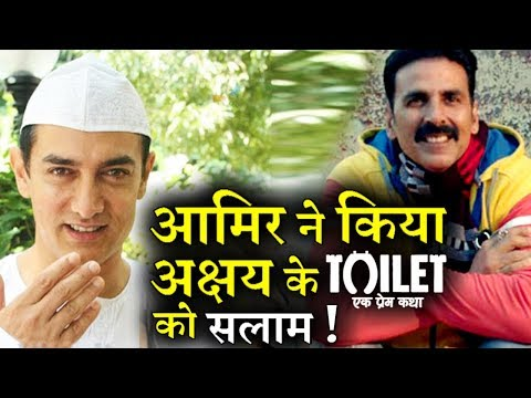 Thumbnail: Now Aamir khan Saluted Akshay Kumar for his Amazing Toilet Success