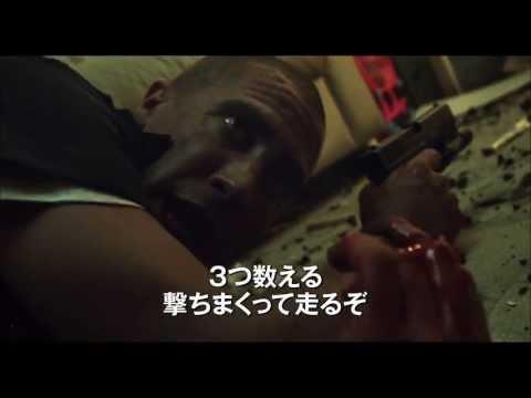 【映画】★エンド・オブ・ウォッチ(あらすじ・動画)★