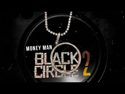 Money Man - Tryin Me [Prod. by Trauma Tone]