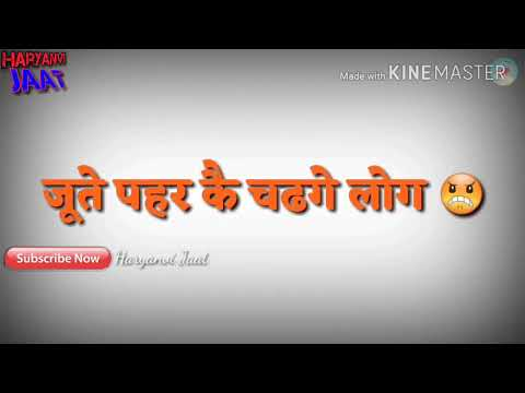 Hindu MD & KD New Haryanvi Whatsapp Status Md Kd All Songs, Md Kd New Song 2018, Kd All Raps,