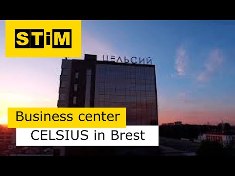 Business Center CELSIUS In Brest - A New Generation Business Center