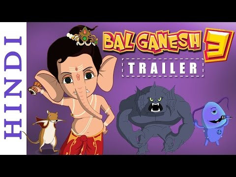 bal-ganesh-3---official-hd-trailer-(hindi)---popular-kids-cartoon-movies
