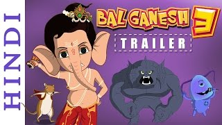 Bal Ganesh 3 - Official HD Trailer (Hindi) - Popular Kids Cartoon Movies