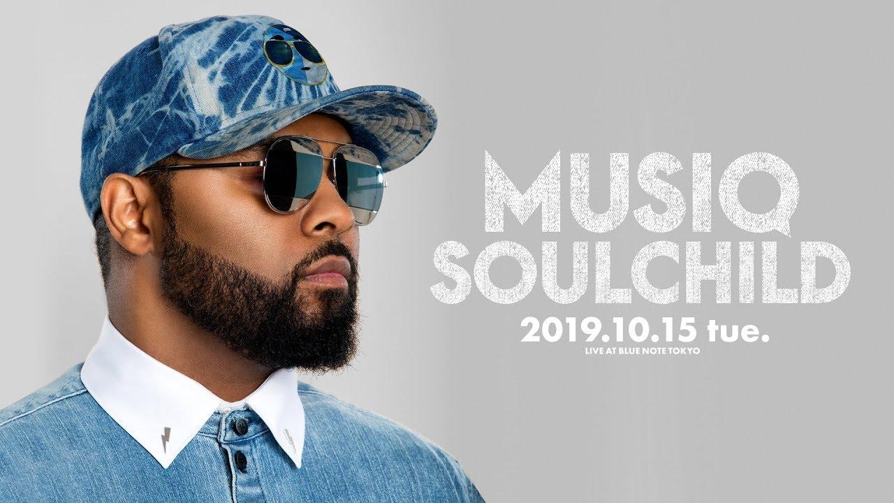 soulchild musiq