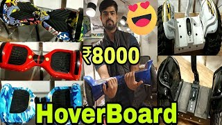 HoverBoard Wholesale Market in Delhi   Buy Bluetooth HoverBoard  in Cheap rate  