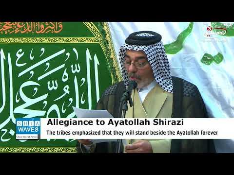 Iraqi tribal leaders offer their written allegiance to Grand Ayatollah Shirazi
