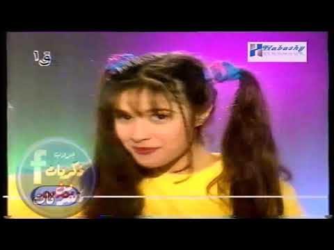 ياسمين عبد العزيز اعلانات التسعينات