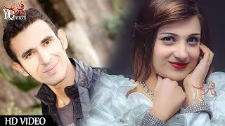 Pashto New HD Songs 2017 Mashup - Laila Khan & Akbar Ali Khan Pashto New Songs 2017