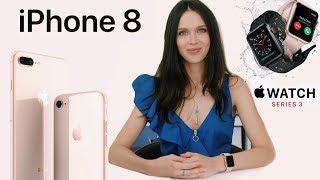 iPhone 8/8+: КОГДА ОДНОЙ S МАЛО