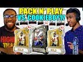 PACK N' PLAY VS. COOKIEBOY17! FAN APPRECIATION PACKS ARE FIRE! Madden 19 Ultimate Team Squad Builder