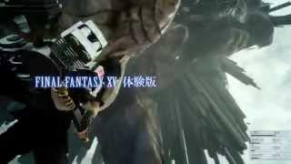 『FINAL FANTASY 零式 HD』初回特典「FINAL FANTASY XV 体験版」 thumbnail