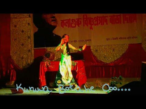 Kuruwa Botahe Oo jurkoi bolile.. dance performance (Rabha Sangeet)