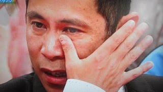 【ナイナイ岡村号泣】うつ病を乗り越え、矢部とのコンビ愛に涙 thumbnail