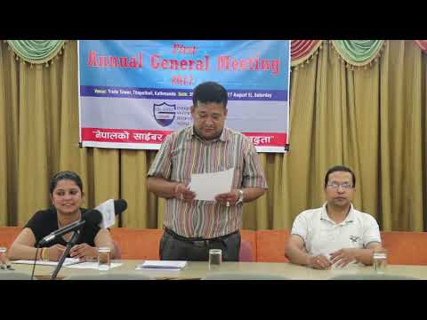 Legal Officer of First AGM of Information Security Response Team Nepal