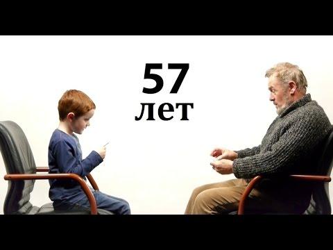 знакомства с разницей в возрасте