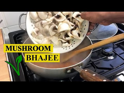 How To Make Mushroom Bhajee – No Base Gravy – Indian Restaurant Recipe at Home! Vegan Recipe!