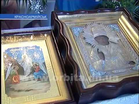 22 мая - День святого Николая Чудотворца