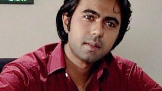 Bangla Natok - Romijer Ayna | Srabonti Dutta Tinni, Pran Roy | Episode 117 l Drama & Telefilm