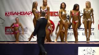 Gambar cover Чемпионат УрФО, женский бодифитнес. Юниорки. Второе сравнение.