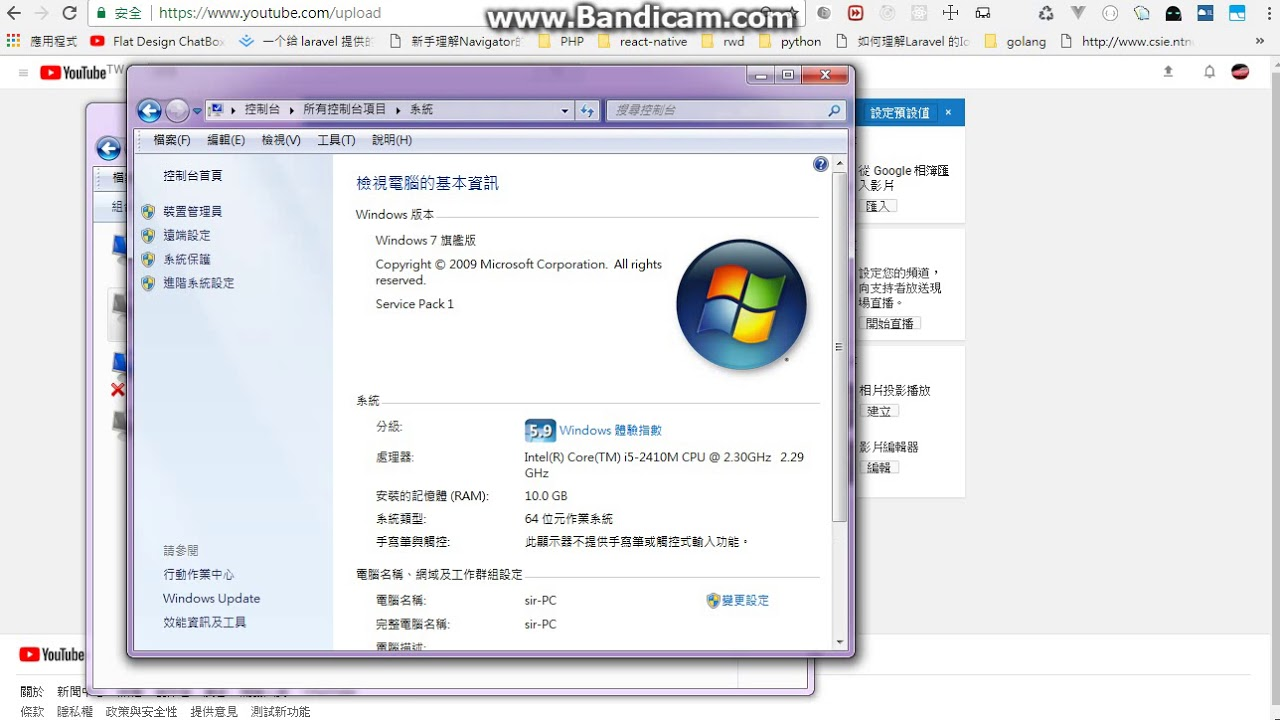 ics service started and then stopped win7 ICS 已啟動又停止