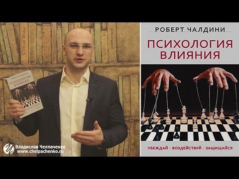 Видео Заработок в интернете юристам
