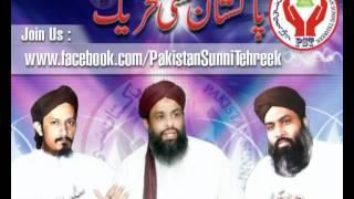 New Trana Sunni Tehreek 2012_Tujh Se Wada Hai Hamara Pyare Qayid Wafa Karengay