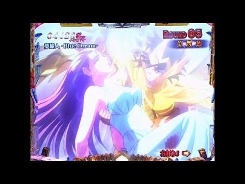 Nuevas escenas de Seiya y Saori en Pachinko Hoshi no Unmei