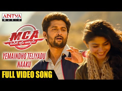 Yemaindho Theliyadu Naaku Full Video Song | MCA Video Songs | Nani, Sai Pallavi | DSP | Dil Raju