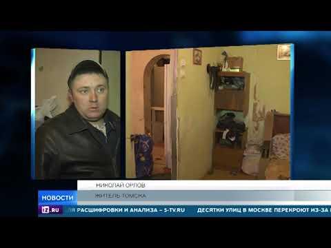 В Томске чиновники пообещали отремонтировать разваливающийся дом через 19 лет