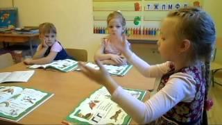Занятия по чтению в детском саду «Изумрудик»