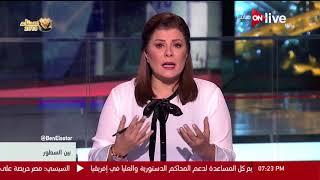 بين السطور- الصحفية الأمريكية ميليسا تيرنر : مايحدث في الشرق الأوسط يؤثر علينا جمعيا