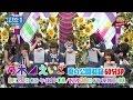 乃木坂46「のぎえいご」 8月28日(日)午後11時から「夏の公開収録60分SP」