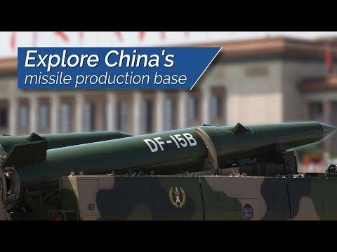 Live: Explore China's missile production base 走进湖北孝感大深山,探秘东风导弹诞生地
