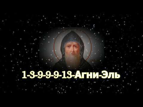 Nikifor Krynicki_2из YouTube · Длительность: 10 мин18 с