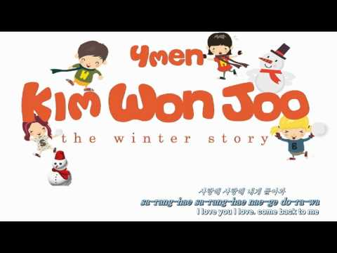 [Eng, Rom & Kor] Kim Won Joo (4Men) Feat. Ben (Bebe Mignon)  -- Remember