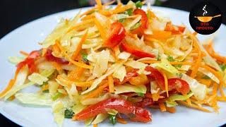 Капуста по-корейски. Рецепт салата из капусты