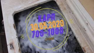Зарыбление карпом 700 1000 грамм озеро Загорняты