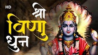 LIVE: Peaceful Vishnu Dhun   Shriman Narayan Narayan Hari Hari   श्री विष्णु धुन